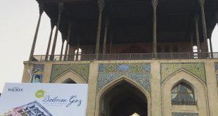 گز اصفهان در تبریز