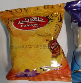 قیمت پشمک حاج اکبر